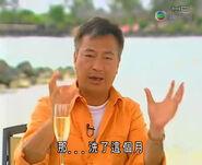 Liu shampoo 17