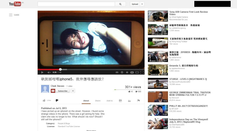 絕望港女求救短片電影宣傳事件