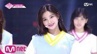 PRODUCE48 단독 직캠 일대일아이컨택ㅣ왕이런 - ♬내꺼야 180629 EP