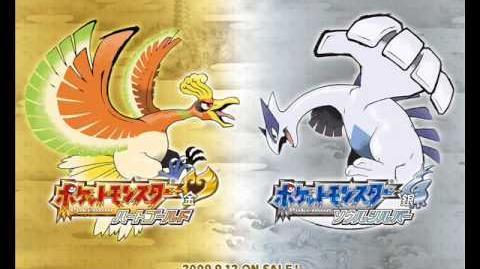 Pokemon_HeartGold_and_SoulSilver_-_Gym_Leader_Battle_(Johto)