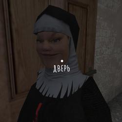 Пухлая монахиня