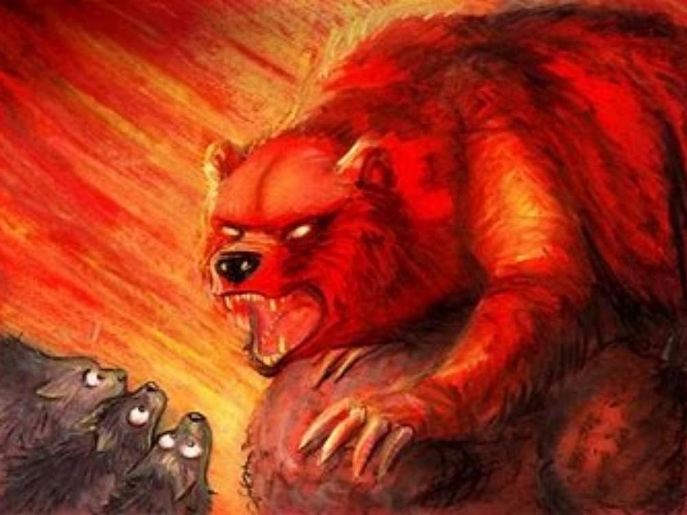 Ferocious Bears