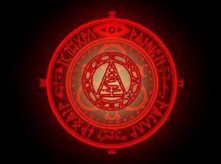 The Halo of the Sun & the Seal of Metatron.jpg