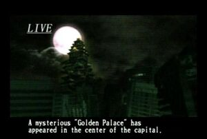 The Golden Palace in Tokyo