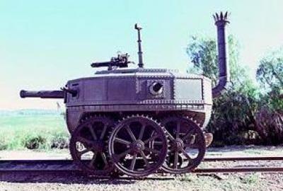 Loveless Tank