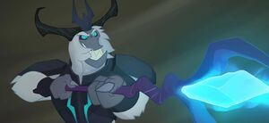 The Storm King's Evil Smile MLPTM