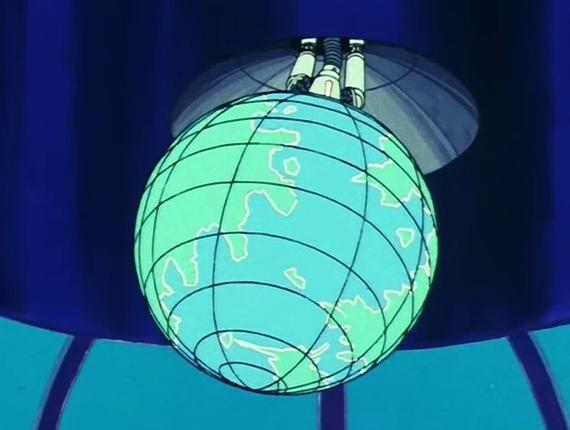 Global Dragon Radar