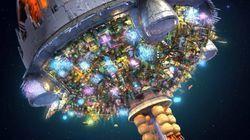 Doctor Eggman's Incredible Interstellar Amusement Park