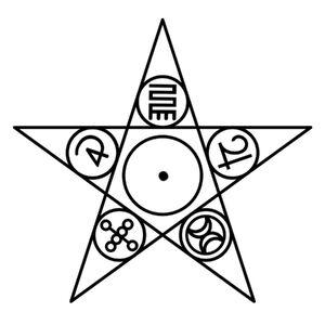 Blazing Morgana Star Black White.jpg
