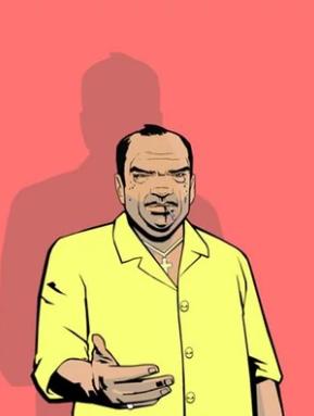 Ricardo Diaz (Grand Theft Auto)