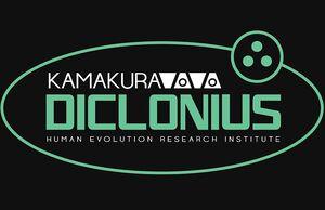 Diclonius Research Institute