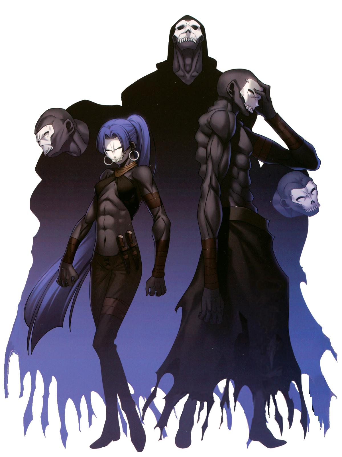 Zabójca (Fate/Zero)