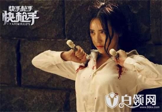 Yoshizawa Miho (For a Few Bullets)