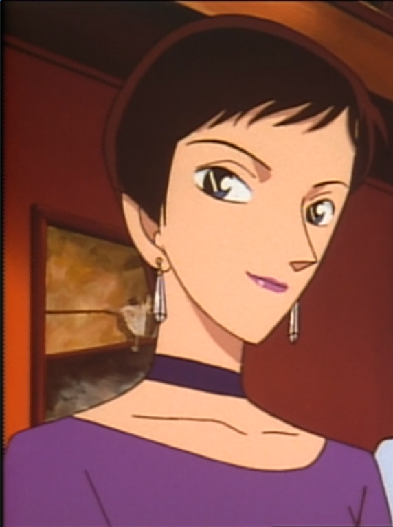 Chikako Ikeda (Case Closed)