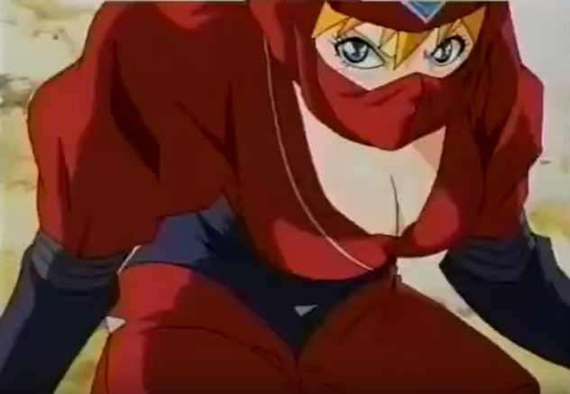 Ninja (Asobotto Senki Goku)
