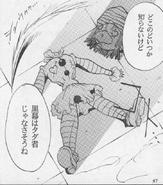Mutsu 7 - Rougetsu Toshi