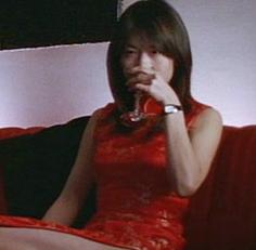 Lim Jing (Taken By Force)
