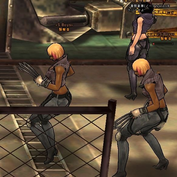 Claw-armed Girls (Fighters Club)