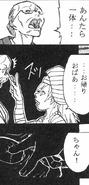 Mutsu 6 - Rougetsu Toshi