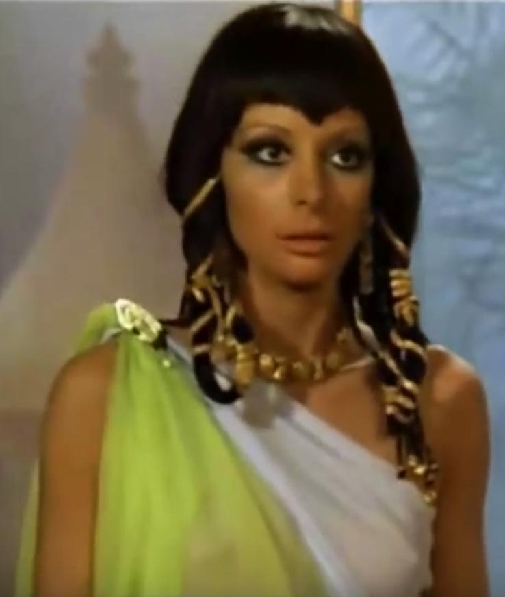 Amarna (The Mummy's Revenge)