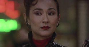 Lady Tanaka (The Punisher)