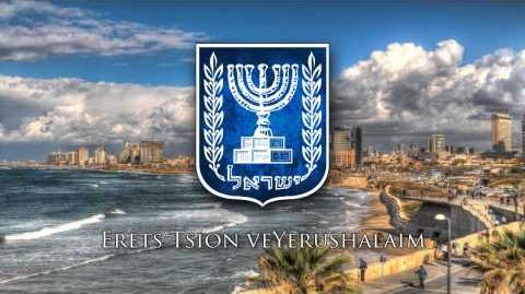 "National Anthem of Israel - ""Hatikva"" (""התקווה"")"