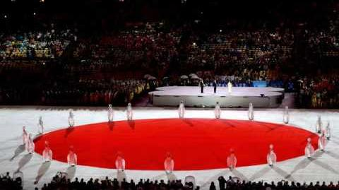 2016 Rio Olympics Closing (君が代 ''Kimigayo'', National Anthem of Japan)