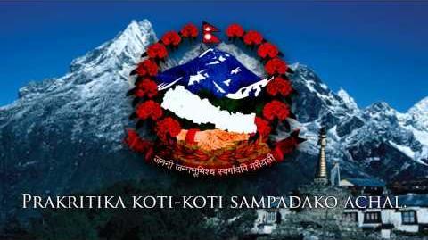"National Anthem of Nepal - ""Sayaun Thunga Phool Ka"" (""सयौं थुँगा फूलका"")"