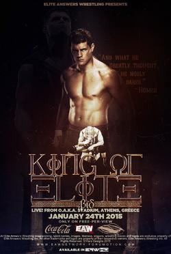 KOE2015.png