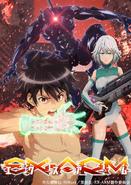 Ex-Arm Anime Key Visual