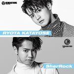 Katayose Ryota SherRock