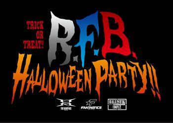 R.F.B. Halloween Party!! logo