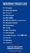 GENERATIONS - Up & Down tracklist poster