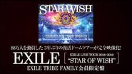 """EXILE - EXILE LIVE TOUR 2018-2019 """"STAR OF WISH"""" LIVE DVD & Blu-ray (FC Edition Teaser)"""