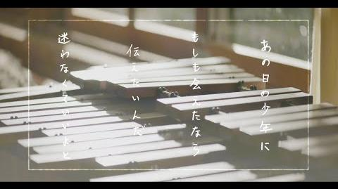GENERATIONS from EXILE TRIBE - Shounen (Lyric Video)