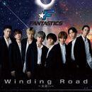 Winding Road ~Mirai e~