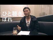 EXILE SHOKICHI - 1st Album『THE FUTURE』「Rock City feat