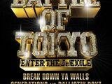 BREAK DOWN YA WALLS