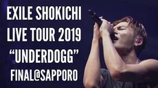 """EXILE_SHOKICHI_LIVE_TOUR_2019_""""UNDERDOGG""""_Final_at_Hokkai_Kitayell_DIGEST_MOVIE"""