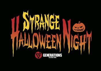 STRANGE HALLOWEEN NIGHT logo