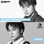 Shirahama Alan ZERO