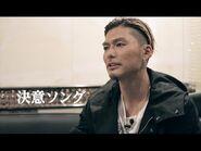 EXILE SHOKICHI - 1st Album『THE FUTURE』「BACK TO THE FUTURE feat