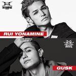 Yomanime Rui GUSK