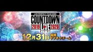 """LDH PERFECT YEAR 2020 COUNTDOWN LIVE 2019▶2020 """"RISING"""" Performers Decided!"""
