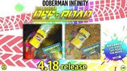 "DOBERMAN INFINITY - ""OFF ROAD"" ALBUM Teaser trailer"