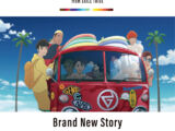 Brand New Story