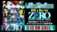 "Sandaime_J_Soul_Brothers_-_LIVE_TOUR_2012_""0_~ZERO~""_LIVE_DVD&Blu-ray_SPOT_(DOCUMENT_ver.)"