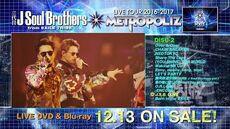 "Sandaime_J_Soul_Brothers_LIVE_TOUR_2016-2017_""METROPOLIZ""_LIVE_DVD_&_Blu-ray_trailer_Video"