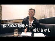 EXILE SHOKICHI - 1st Album『THE FUTURE』「A」Interview
