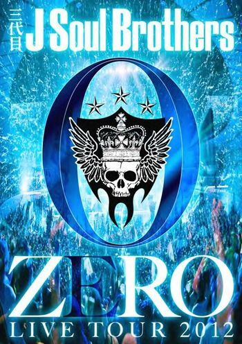 0 ~ZERO~